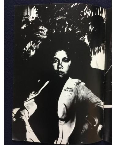 Keizo Kitajima - Photo Express Tokyo No.3 - 1979