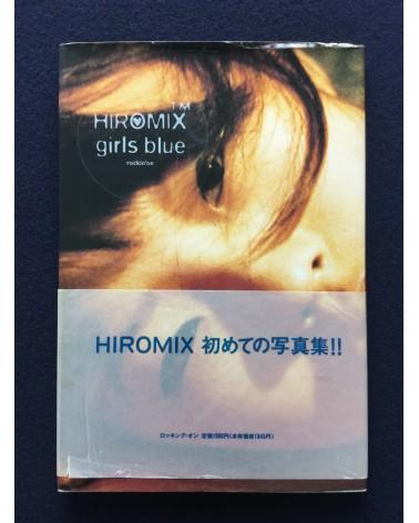 Hiromix - Girls Blue - 1996