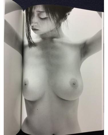 Kishin Shinoyama - The People by Kishin - 2012