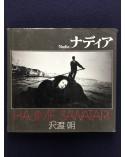 Hajime Sawatari - Nadia, Asahi Sonorama No.5 - 1975