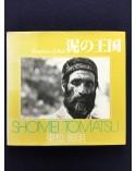 Shomei Tomatsu - Kingdom of Mud, Asahi Sonorama No.12 - 1972