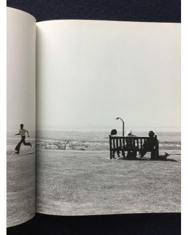Yoshino Oishi - Shonen Papani - 1983