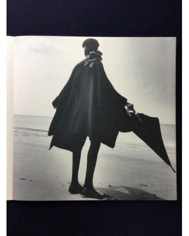 Comme des Garcons - Tricot, No. 6 - 1983