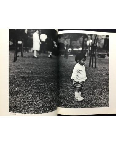 Masaru Tanaka - Kyo no machikado - 1978