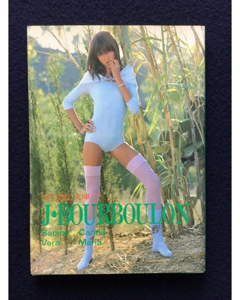 Jacques Bourboulon - Photo Girl 7 - 1982