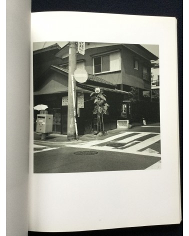 Kanendo Watanabe - Kishi no Machi: Streets Already Seen - 2015
