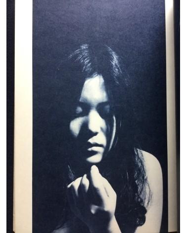 Haruko Kume - Oh! Virgin - 1970