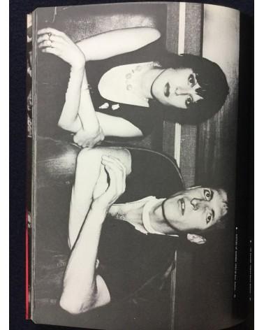 Satomi Nihongi - Punk Rock in London 1977-1979 - 1979