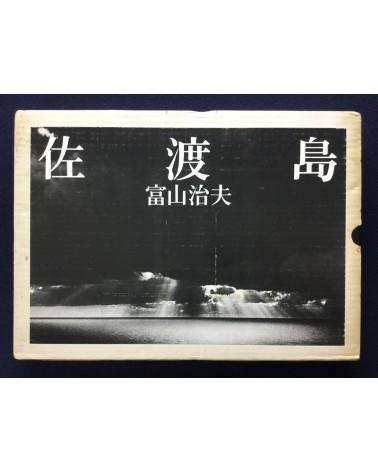 Haruo Tomiyama - Sado Island - 1979