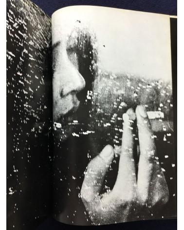 Osamu Nagahama - Meiko Fanzine (Meiko Kaji Photobook) - 1974