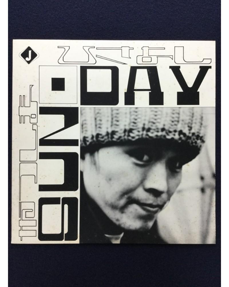 Hisayoshi Yatsushima - Sunday