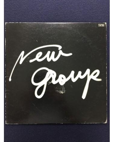 New Groupe - Anata no soba de - 1973