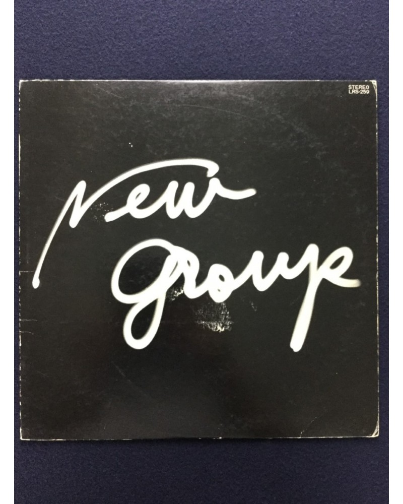 New Groupe - Anata no soba de - 1973