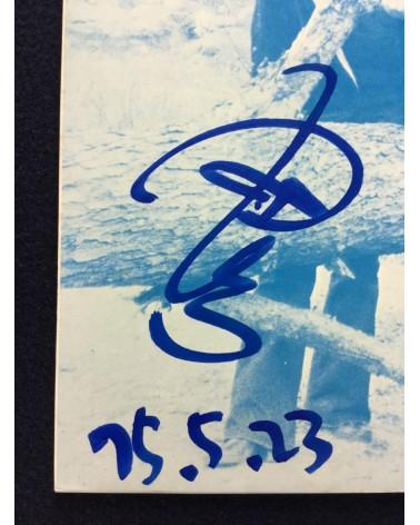 Minami Juujisei - First & Last Album - 1975
