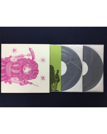 Sohkangoh - First Album - 1971