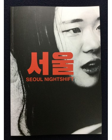 Jan Daga - Seoul Nightshift - 2019