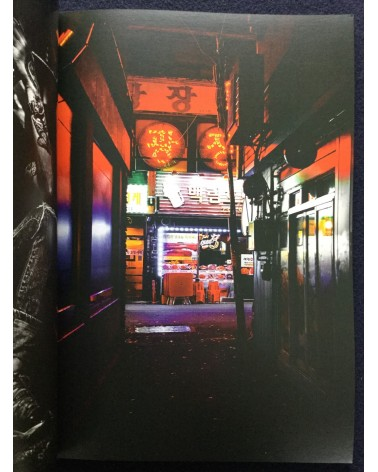 Jan Daga - Seoul Nightshift - 2019