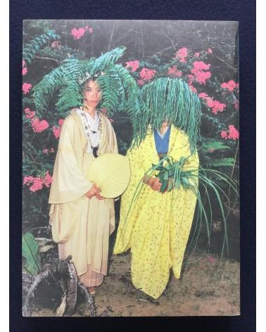 Shomei Tomatsu - Okinawan Mandala - 2002