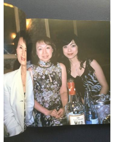 Nobuyoshi Araki - Koshoku - 2008