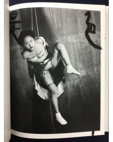 Nobuyoshi Araki - Bokujyu Kitan - 2008