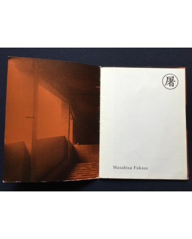 Masahisa Fukase - Slaughter - 2015
