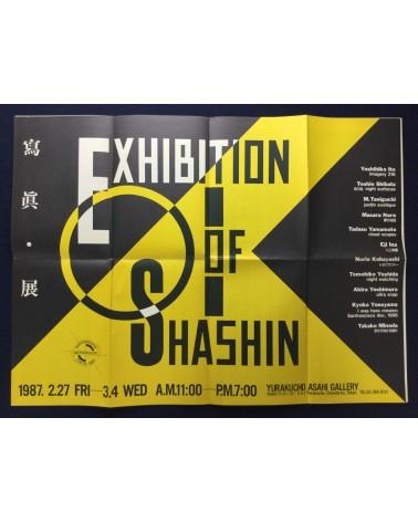 Photography Metropolice Tokyo - February 26, 1987 - 1987