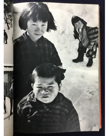 Ihei Kimura - Akita - 1978