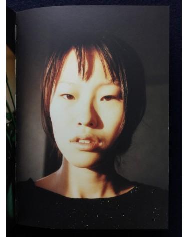 Hiromix - Hiromix - 1998