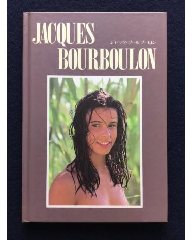 Jacques Bourboulon - I - 1994