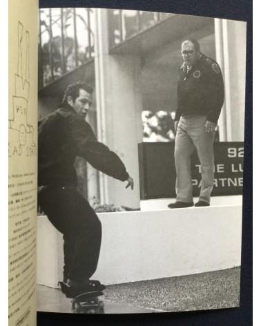 Mark Gonzales - Social Problem - 1998