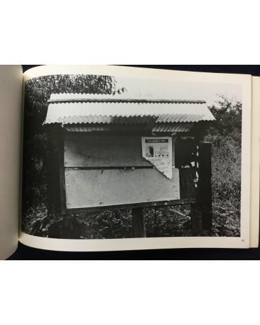 Yoshiharu Asayama - Simple Experiences - 1980