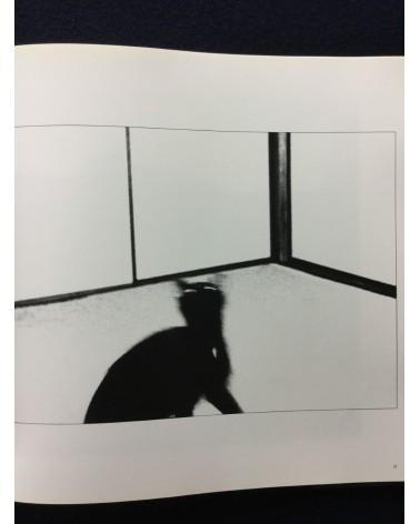 Haruo Yamashita - Haruo Yamashita's Photography - 1994
