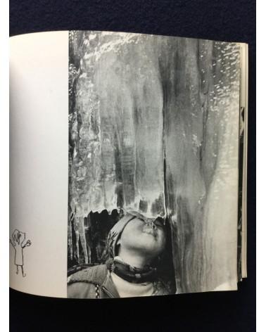Osamu Yamada and Toshio Hirayama - Suribachi gakko no kodomotachi - 1968