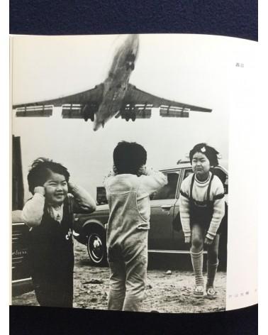 Kusanomi Club - Hitotsubu no tane - 1974