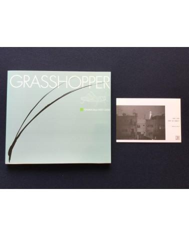 Koji Onaka - Grasshopper - 2006
