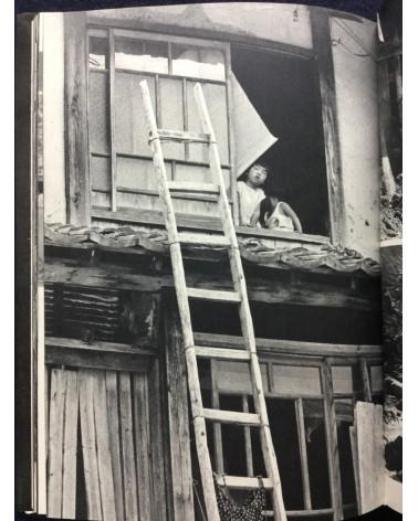 Sachiko Doi & Others - Nishitani Village - 1970