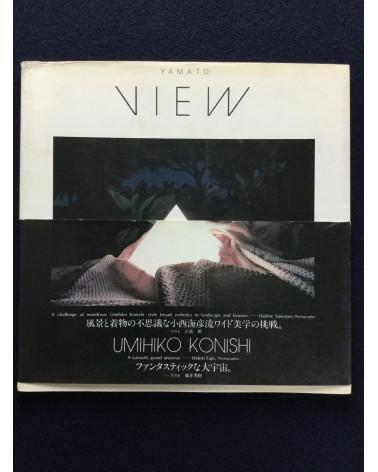 Konishi Umihiko - View, Kimono in generic landscape - 1984