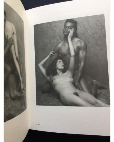 Craig Morey - Body Expression Silence - 1994