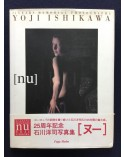 Yoji Ishikawa - Nu, 25 years of memorial photographs - 1993