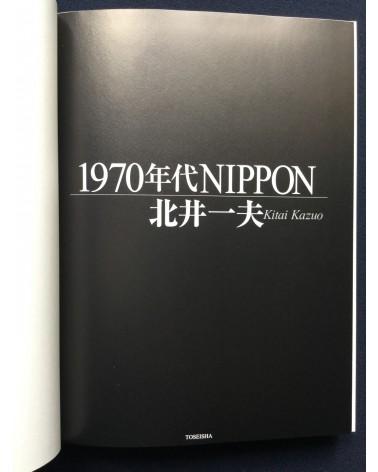 Kazuo Kitai - 1970 Nippon - 2001
