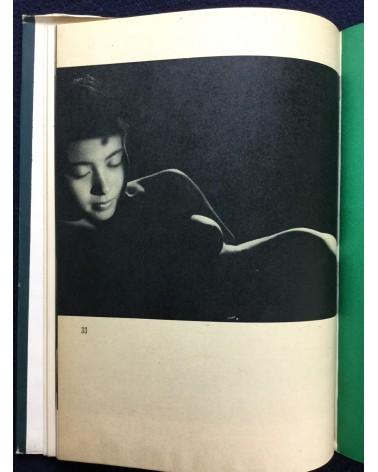 Katsuji Fukuda - Art of Color and Light - 1951
