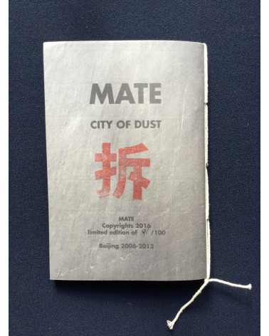 Ma Te - City of Dust - 2016