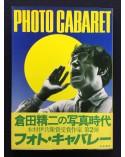 Seiji Kurata - Photo Cabaret - 1982