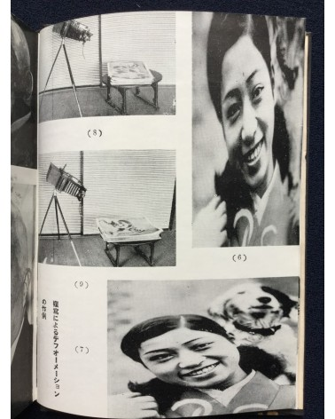 Koroku Okubo & Norimasa Kaeriyama - Tricks How to make a picture - 1935