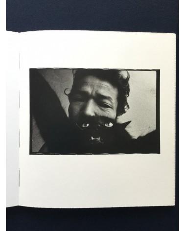 Masahisa Fukase - Wonderful Days - 2015