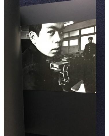 Akira Takahashi - Dansou - 1974