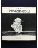 Tadatoshi Takagishi - Mura no kioku, Chichibu - 1994