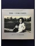 Hiromi Tsuchida - Zokushin - 1976