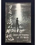 Don Seery - Reflections of Tumon - 1977