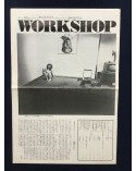 Workshop - Volume 1 - 1974